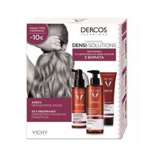 Vichy Dercos Densi-Solutions Thickening Shampoo Σαμπουάν Πύκνωσης 250ml + Restoring Thickening Balm Βάλσαμο Πύκνωσης & Ανάπλασης Μαλλιών 150ml + Hair Mass Recreating Concentrate Συμπυκνωμένη Φροντίδα Όγκου - Πυκνότητας Μαλλιών 100ml.