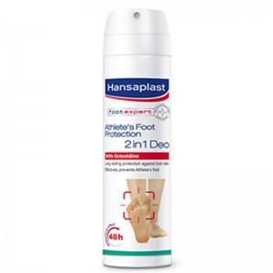 Hansaplast Foot Expert Αποσμητικό & προστασία από μύκητες 2 σε 1 150ml