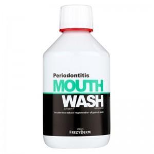 Frezyderm Periodicum Mouthwash Στοματικό Διάλυμα κατά της Περιοδοντίτιδας, 250ml