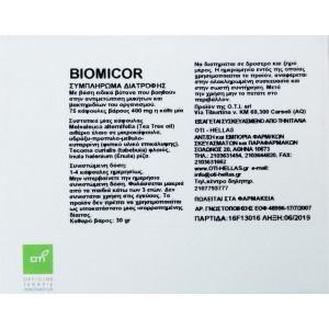 BIOMICOR 75CAPS