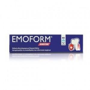 EMOFORM SENSITIVE 85ML