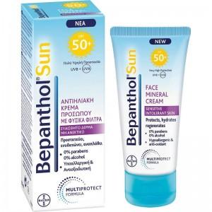 Bepanthol Sun NEA Αντιηλιακη Κρεμα Προσωπου με Φυσικα Φιλτρα SPF 50+ (50ml)Εξτρα Αδιαβροχη
