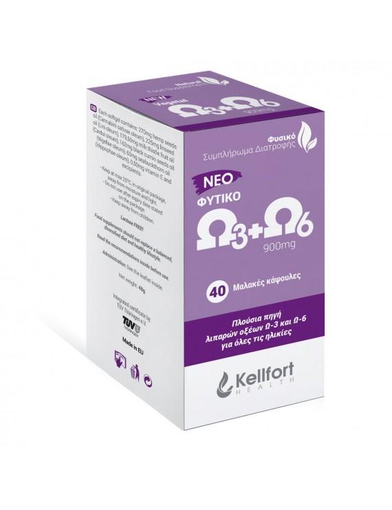 Kellfort Omega 3 & 6, 900mg,Με ελαιο κανναβης 40 Μαλακές Κάψουλες