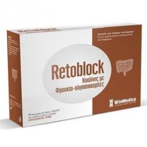 Retoblock (20 φάκελάκια) για την αντιμετώπιση της διάρροιας