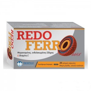 Redoferro Max Συμπλήρωμα Σιδήρου & Βιταμίνης C, 30 κάψουλες