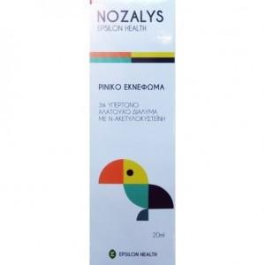 Epsilon Health Nozalys Nasal Spray 20ml - για την προστασία, υγιεινή και ενυδάτωση των ρινικών κοιλοτήτων