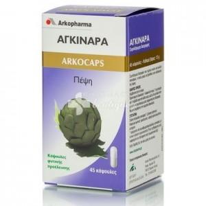 Arkocaps Αγκινάρα - Πέψη, 45caps