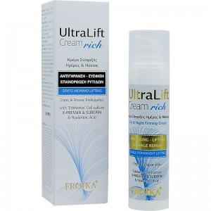 Froika Ultra Lift Cream Rich 40ml Πλούσια Αντιρυτιδική, Συσφιγκτική Κρέμα