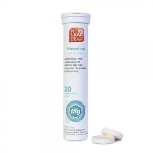 VITORGAN - Nutralead - Μαγνήσιο με Βιταμίνη B6 & Κάλιο 20 eff