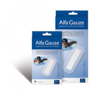 Alfa Gauze - Αποστειρωμένο αδιάβροχο αυτοκόλλητο επίθεμα 9cm x 20cm