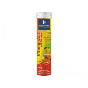 My Elements VitaminALL with Curcumin, Συμπλήρωμα διατροφης με Κουρκουμά, 20 αναβράζοντα δισκία