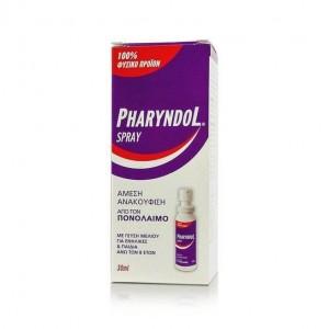 Pharyndol Spray Εκνέφωμα για τον Πονόλαιμο 30ml.