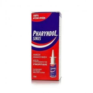 Pharyndol Sinus Ρινικό Εκνέφωμα για την Ιγμορίτιδα 15ml
