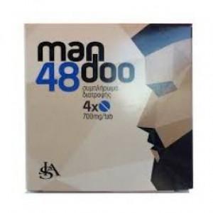 MANDOO48.Για την αντιμετώπιση της στυτικής δυσλειτουργίας 4Χ 700mg/tab