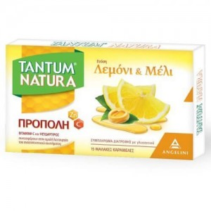 Tantum Natura Lemon and Honey 15 Μαλακές Καραμέλες