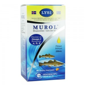 Medichrom Murol Μουρουνέλαιο με γεύση Πορτοκάλι 250ml