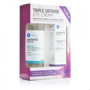 PANTHENOL - PROMO PACK PANTHENOL EXTRA Triple Defence Eye Cream (25ml) ΜΕ ΔΩΡΟ Micellar True Cleanser 3in1 (500ml)