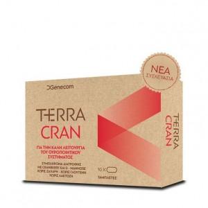 Genecom TerraCran Ουρολοιμώξεις (κυστίτιδες, ουρηθρίτιδες, νεφρίτιδες)10 tabl