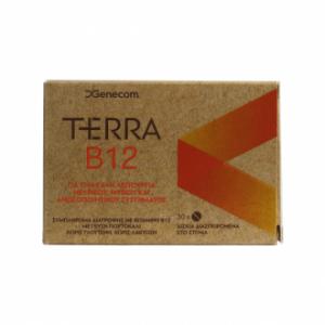 Genecom Terra B12 συνδυασμός Β12 και Βιταμίνης C 30 chew