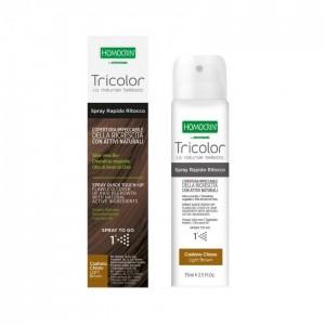 Specchiasol Homocrin Light Brown Spray Βαφής Μαλλιών Καστανο Ανοικτο, 75ml