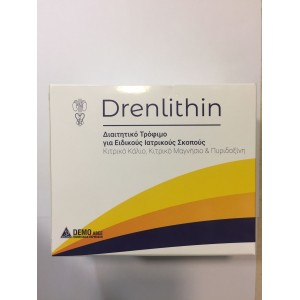 Drenlithin PD ORAL SOL Box x 30 φακελακια Τρόφιμο Ειδικού Ιατρικού Σκοπού