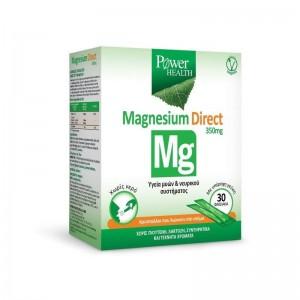 Power Health Magnesium Direct 350mg 30 φακελάκια