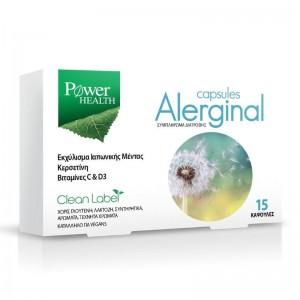 Power Health Alerginal 15Caps Αντιμετωπίζει τα Συμπτώματα της Αλλεργίας