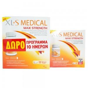 XL-S MEDICAL - PROMO PACK Max Strength Αγωγή για 1 μήνα (120tabs) ΜΕ ΔΩΡΟ Αγωγή 10 ημερών (40tabs)