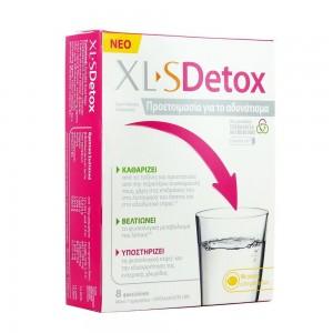 XLS Detox Συμπλήρωμα που Προετοιμάζει για το Αδυνάτισμα, 8 φακελλίσκοι