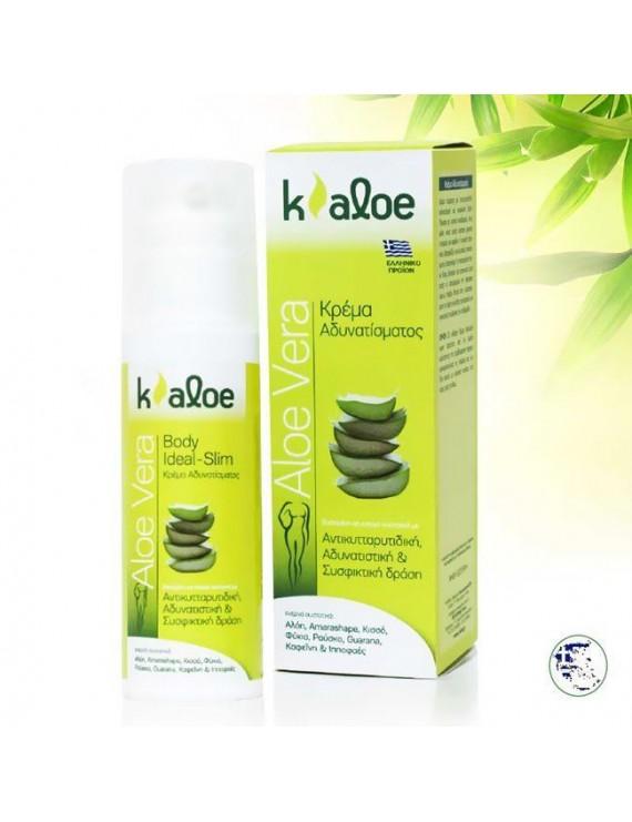 Kaloe Body Ideal Slim Κρέμα Αδυνατίσματος 150ml