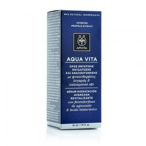 Apivita Aqua Vita Ορός Ενυδάτωσης με Φυτοενδορφίνες Λυγαριάς & Υαλουρονικό Οξύ 30ml
