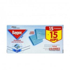 Baygon Mat Ανταλλακτικά Πλακίδια κατά των Κουνουπιών ΠΡΟΣΦΟΡΑ 15 ταμπλέτες + 15 ταμπλέτες ΔΩΡΟ