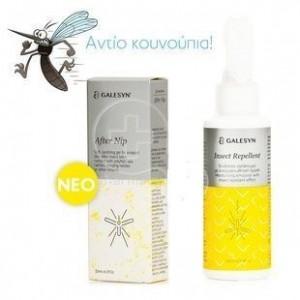 Galesyn Insect Repellent Ενυδατικό Γαλάκτωμα με εντομοαπωθητική δράση & ευχάριστη οσμή, 100ml