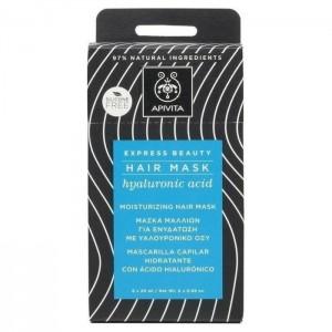 Apivita Moisturizing Hair Mask Express Beauty Μάσκα Ενυδάτωσης για Όλους τους Τύπους Μαλλιών με Υαλουρονικό Οξύ, 20ml