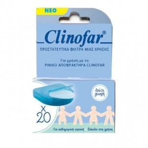 Clinofar Προστατευτικά Φίλτρα Ρινικού Αποφρακτήρα Μιας Χρήσης, 20 τμχ