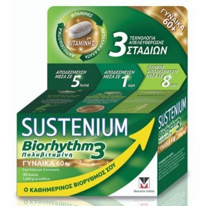 Sustenium Biorhythm 3 Multivitamin Woman 60+ (30tabs)