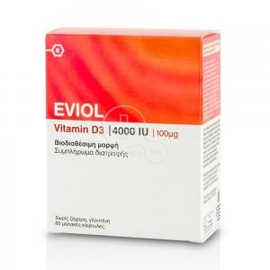 Eviol Vitamin D3 4000IU/100μg (60softcaps) - Βιταμίνη D3, υγεία οστών