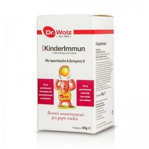 Power Health Dr. Wolz Kinderlmmun Συμπλήρωμα Διατροφής Με πρωτόγαλα βιταμίνη D, 65gr