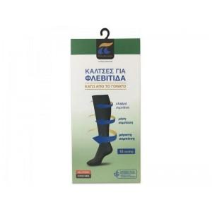 Pournaras Κάλτσες για Φλεβίτιδα Κάτω Από το Γόνατο, Μαύρες,