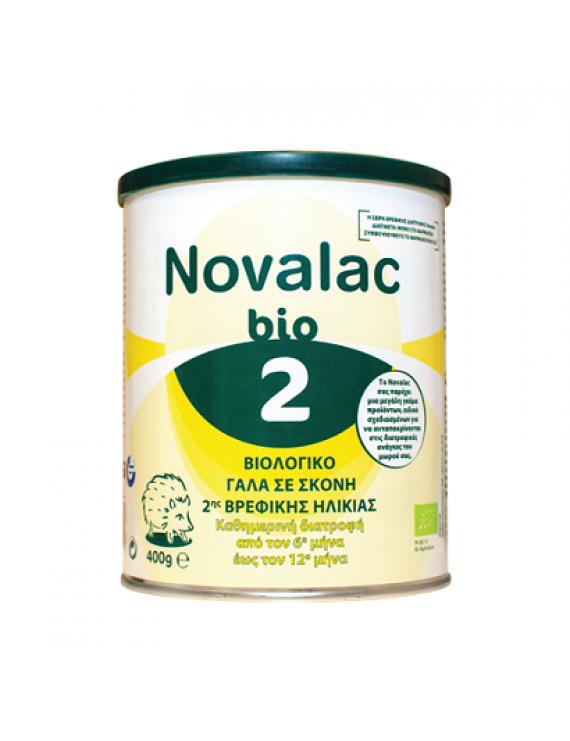 Novalac Bio 2 (Βιολογικό Γάλα για Βρέφη μετά τον 6ο μήνα), 400gr
