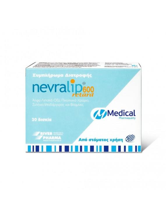 Nevralip Retard 600 Συμπλήρωμα Διατροφής με άλφα λιποϊκό οξύ, χρώμιο, σελήνιο, ψευδάργυρο & βιταμίνες, 20 tabs