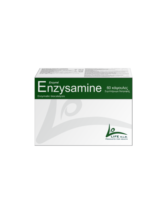 Enzysamine Συμπλήρωμα Διατροφής για τις Αρθρώσεις 60 Caps