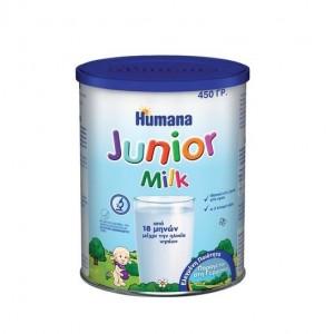 Humana Junior Milk Ρόφημα Γάλακτος σε Σκόνη 450g.
