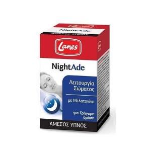 Lanes NightAde για Φυσικό & Άμεσο Ύπνο, 90 υπογλώσσια δισκία