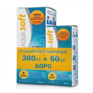 Aqua Soft Υγρό Φακών Επαφής 380ml + 60ml ΔΩΡΟ & Αντηβακτηριακή Θήκη Φακών