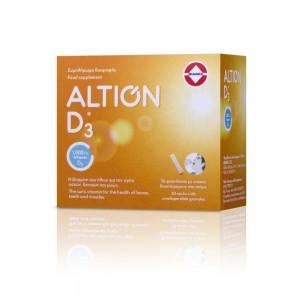 Altion D3 1000 I.U. (30 φακελίσκοι)