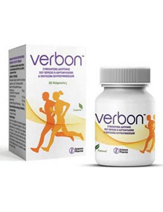Verbon Acujoint Science Pharma Συμπλήρωμα Διατροφής για Πόνους και Φλεγμονές Μυοσκελετικού και Νευρομυϊκού Συστήματος 30 veg caps