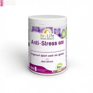 Bio-Life (Be-Life) Anti-Stress 600 60caps - Ευεργετική δράση κατά του άγχους