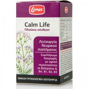 Lanes Calm Life Συμπλήρωμα Διατροφής για Χαλάρωση και Ηρεμία, 100caps
