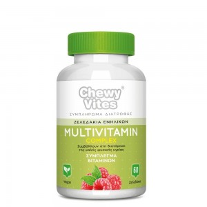 Vican CHEWY VITES ADULTS - MULTIVITAMIN COMPLEX  60 ζελεδακια
